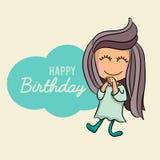 Cartão de cumprimentos bonito dos desenhos animados do feliz aniversario, cartão, cartaz Foto de Stock Royalty Free