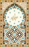 Cartão de cumprimentos da caligrafia de Ramadan Kareem Imagens de Stock Royalty Free