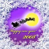 Cartão de cumprimentos do ano novo feliz Imagens de Stock Royalty Free