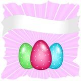 Cartão de Easter Imagens de Stock Royalty Free