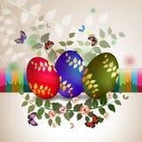 Cartão de Easter Imagem de Stock Royalty Free