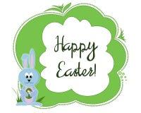 Cartão de Easter brilhante Foto de Stock