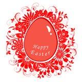 Cartão de Easter com os ovos nas flores Fotos de Stock Royalty Free