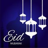 Cartão de Eid Al Adha em eps10 ilustração stock