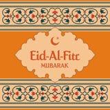 Cartão de Eid al Fitr Fotos de Stock Royalty Free