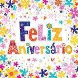 Cartão de Feliz Aniversario Portuguese Happy Birthday ilustração royalty free