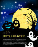 Cartão de Halloween do vetor com abóboras e fantasmas Fotos de Stock Royalty Free