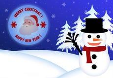 Cartão de Natal Imagens de Stock Royalty Free