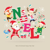 Cartão de Natal Foto de Stock Royalty Free