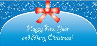 Cartão de Natal com curva Imagens de Stock Royalty Free