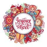 Cartão de Natal Joyeux Noel Noel feliz decor Fotografia de Stock