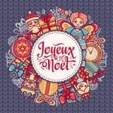 Cartão de Natal Joyeux Noel Noel feliz decor Imagens de Stock Royalty Free
