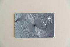 Cartão de Nol usado para o transporte em Dubai Fotografia de Stock