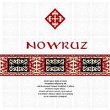 Cartão de Nowruz ilustração royalty free