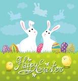 Cartão de Páscoa bonito Imagens de Stock Royalty Free