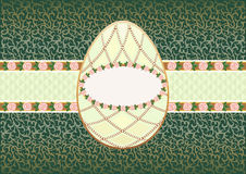 Cartão de Páscoa com o formulário do ovo. Foto de Stock