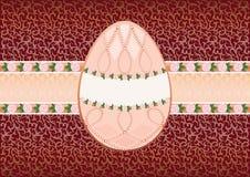 Cartão de Páscoa com o formulário 2 do ovo Foto de Stock Royalty Free