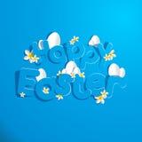 Cartão de Páscoa feliz ilustração royalty free