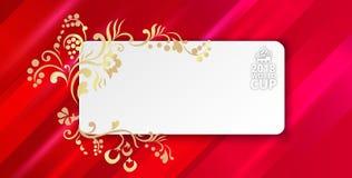 Cartão de papel do campeonato do mundo 2018 vermelhos do futebol Ilustração Stock