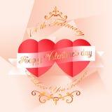 Cartão de papel vermelho do dia de Valentim dos corações Fotos de Stock
