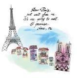 Cartão de Paris Fotos de Stock Royalty Free