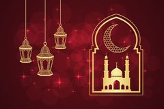 Cartão de Ramadan Foto de Stock