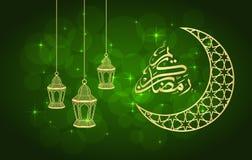 Cartão de Ramadan Fotos de Stock Royalty Free