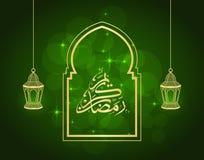 Cartão de Ramadan Fotografia de Stock Royalty Free