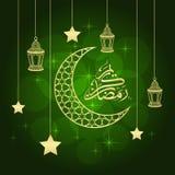 Cartão de Ramadan Imagem de Stock