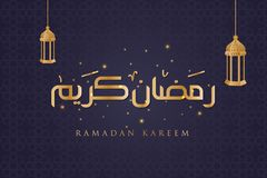 Cartão de Ramadan Kareem Caligrafia árabe em um escuro - fundo azul - O arquivo do vetor ilustração royalty free