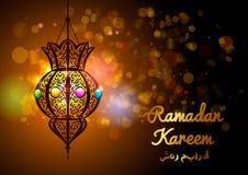 Cartão de Ramadan Kareem com uma silhueta da lâmpada árabe e da rotulação tirada mão da caligrafia no fundo colorido abstrato Imagens de Stock Royalty Free