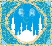 Cartão de Ramadan Kareem Design ilustração royalty free