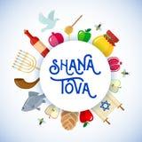 Cartão de Rosh Hashanah Imagens de Stock