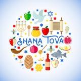 Cartão de Rosh Hashanah Fotos de Stock