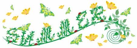 Cartão de verão ilustração do vetor