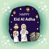 Cartão do adha do al de Eid ilustração royalty free