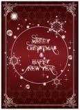 Cartão do ano novo Fotos de Stock