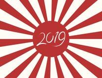 Cartão do ano 2019 novo ilustração do vetor