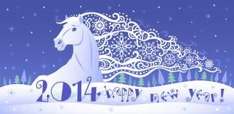 Cartão do ano novo. ilustração do vetor