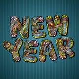 Cartão do ano novo Fotos de Stock Royalty Free