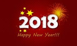Cartão do ano novo 2018 Ilustração do Vetor