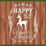 Cartão do ano novo com cabra Foto de Stock Royalty Free