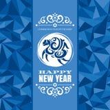 Cartão do ano novo com carneiros Imagens de Stock
