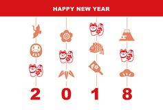 Cartão do ano novo com elementos do cão do guardião e da boa sorte Imagens de Stock