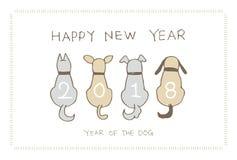 Cartão do ano novo com os cães para 2018 Fotos de Stock