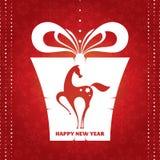 Cartão do ano novo com presente Fotografia de Stock
