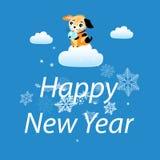 Cartão do ano novo com um cão amarelo Imagens de Stock Royalty Free