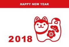 Cartão do ano novo com um cão do guardião pelo ano 2018 Foto de Stock