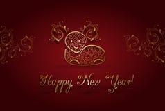 Cartão do ano novo feliz Imagens de Stock Royalty Free