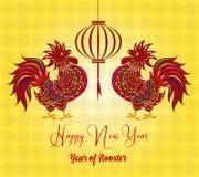 Cartão do ano 2017 novo feliz Ano novo chinês da celebração do galo ano novo lunar Imagem de Stock